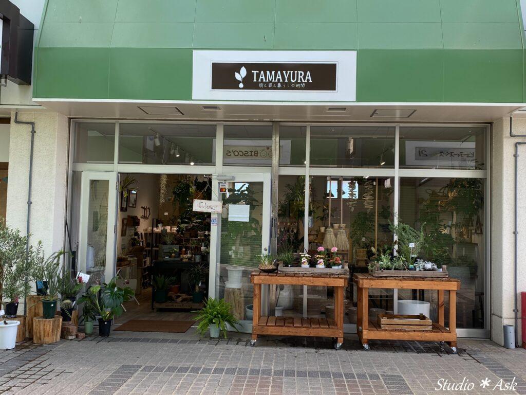 Tamayura 外観