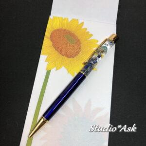 レジンボールペン さざれ石とかすみ草 オーダー品