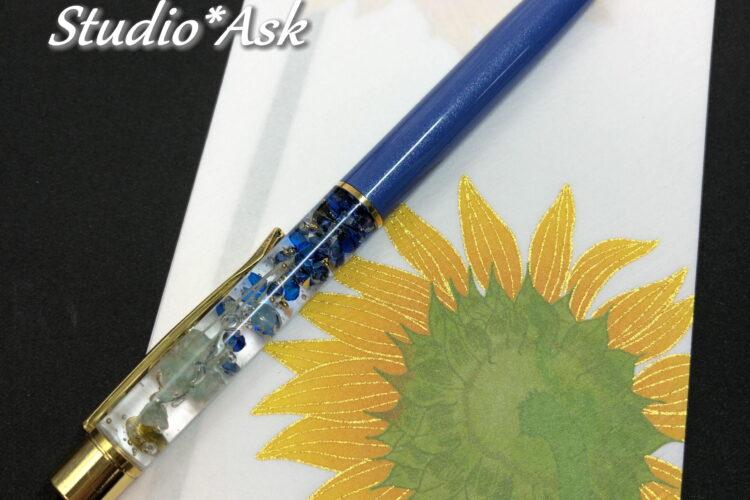 レジンボールペン 透け感たっぷりのかすみ草 オーダー品